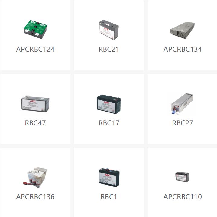 APC电池盒,APC蓄电池盒,原装APC电池盒,APC电池盒电池