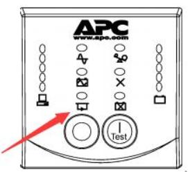 """""""表示电源旁路指示器位于"""""""