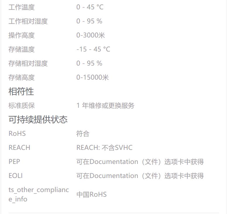 APC电池RBC23参数型号介绍
